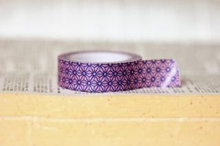 Washi Tape from Downtown Tapes Shanghai Sunbursts