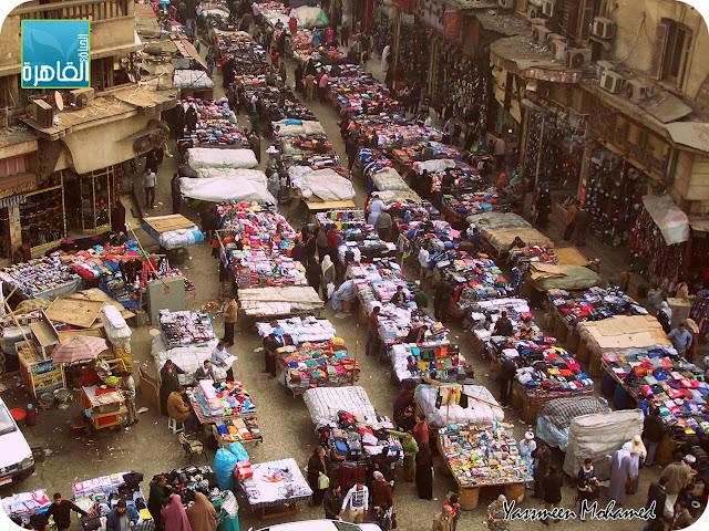 نظام الفوضى - ياسمين محمد - الحياة في القاهرة