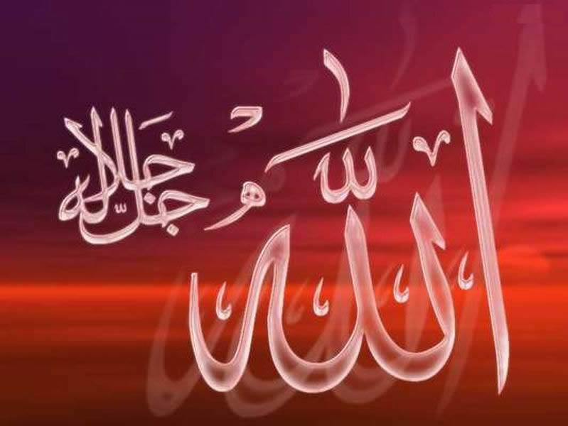 wallpaper islamic. islamic wallpaper desktop hd.
