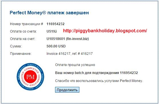 Rsq forex отзывы гамма е-форекс