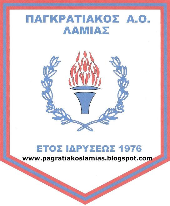 ΠΑΓΚΡΑΤΙΑΚΟΣ Α.Ο. 2015-2016