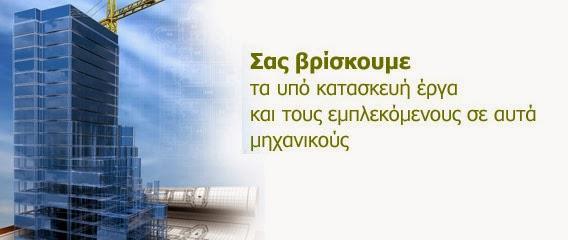 www.buc.gr