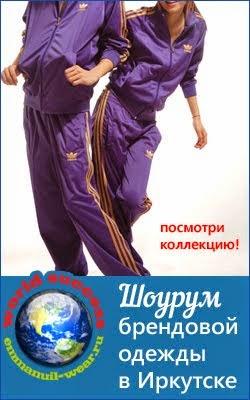 emmanuil-wear.ru