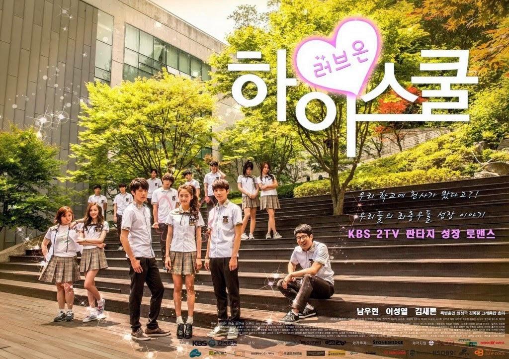 High School Love on Poster Kbs2 Quot High School Love