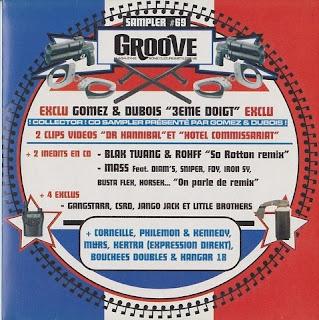 Groove Sampler Vol.69 (2003) WAV