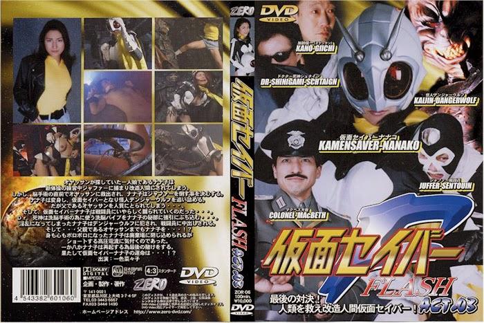 ZOR-06 Mask saver FLASH ACT.03