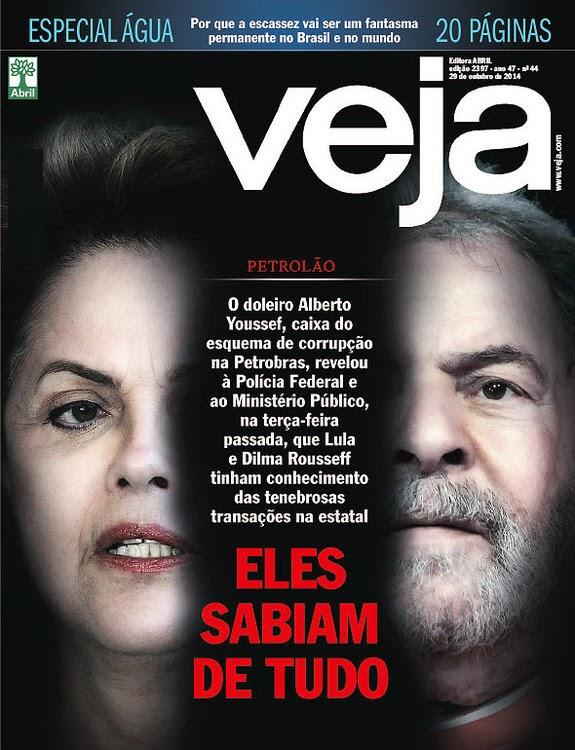 Exclusivo: Veja afirma que Lula e Dilma sabiam de tudo- desde a traição de Judas ao rebaixamento do Botafogo