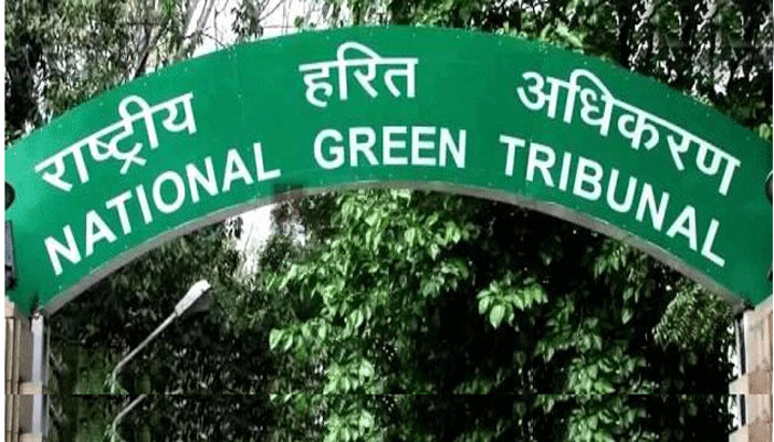 नेशनल ग्रीन ट्रिब्यूनल के निर्णय|