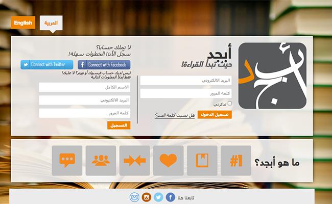 abjjad.com