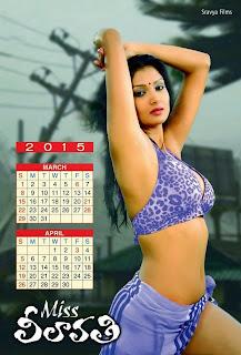 Miss Leelavathi 2015 Calendar Pictures 2.jpg
