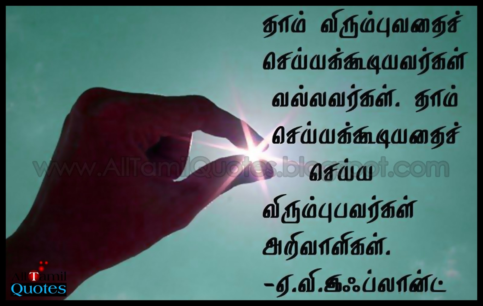 tamil facebook kavithai and images