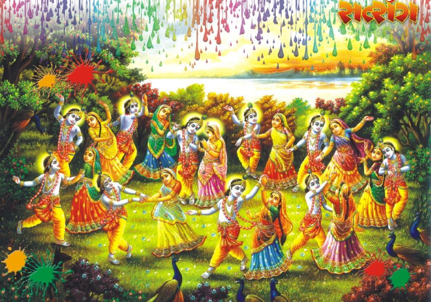 Happy Holi Wallpapers Greetings Indian Divine Spiritual Knowledge Hari Aum Power Kala ...