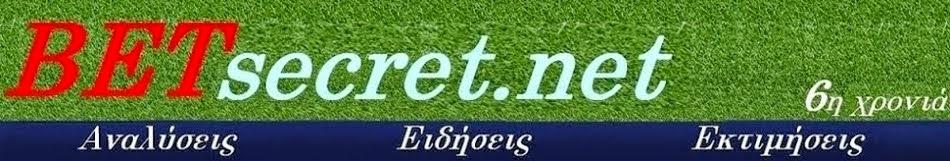 BetSecret.net