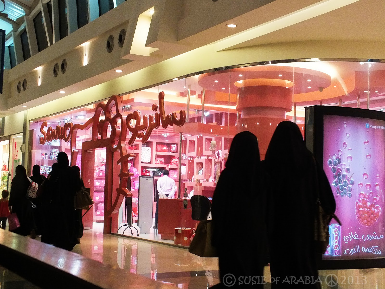 jeddah men Jeddah, saudi arabia  spaces to enforce modest dress, bans on music and alcohol, prayer-time store closures and the mixing of unrelated men and women.