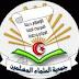 عاصمة البيبان على وقع آي القرآن