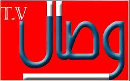 تردد قناة النهار سبورت Al Nahar Sport رياضة ...
