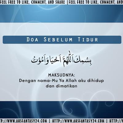 doa sebelum tidur, sunnah rasulullah, baca doa sebelum tidur, doa harian
