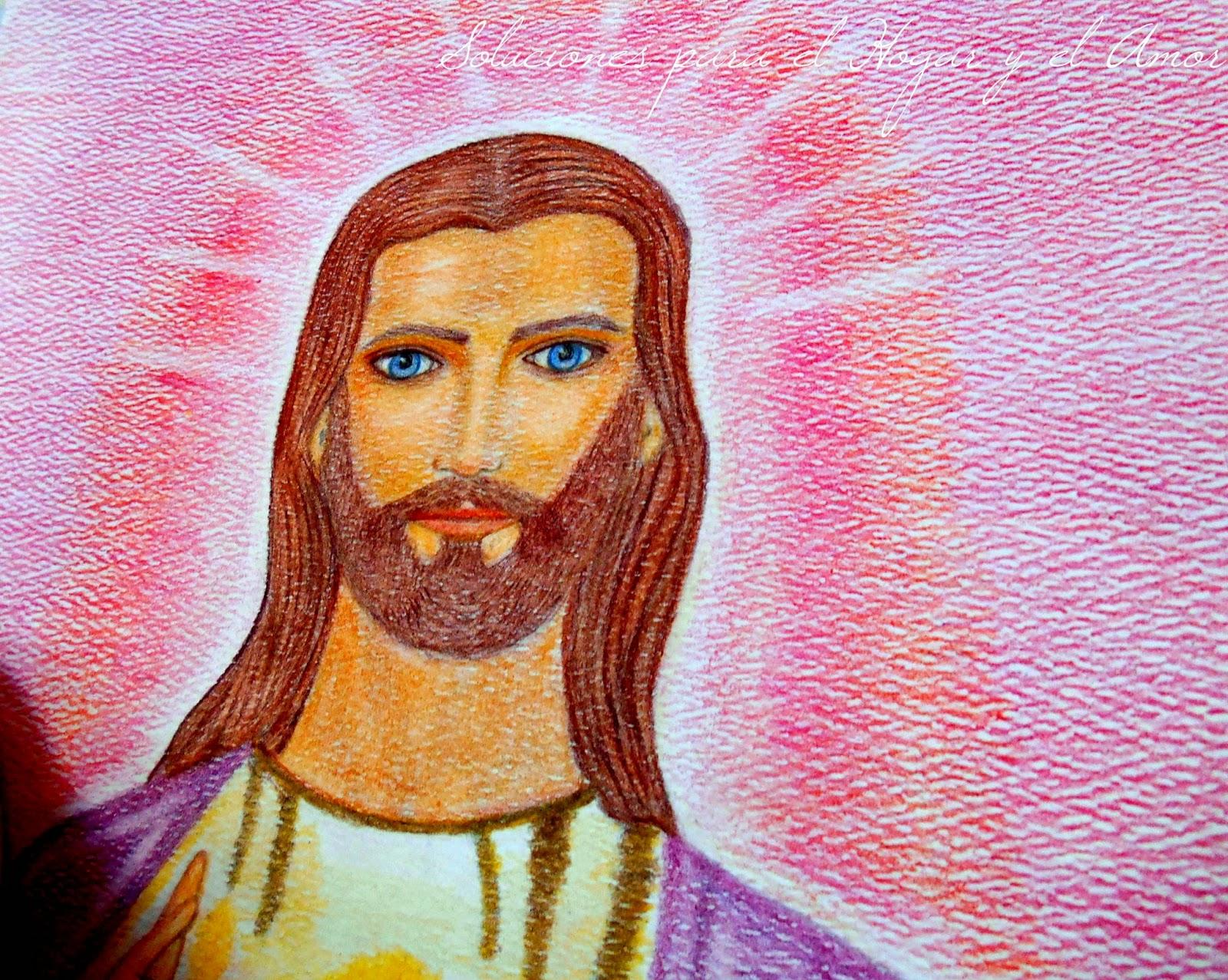 Mis Lápices y Dibujos, dibujo del Sagrado Corazón de Jesús