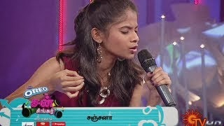 Best of Sun Singer | Sanjana | Dt 08-09-13