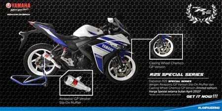 yamaha r25 special Edition