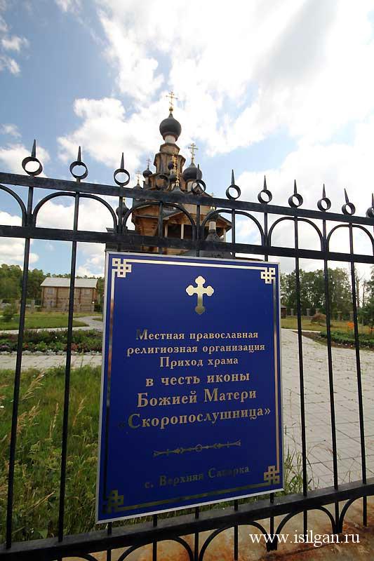 Фото достопримечательностей России и ...: www.isilgan.ru/2013/07/blog-post_22.html