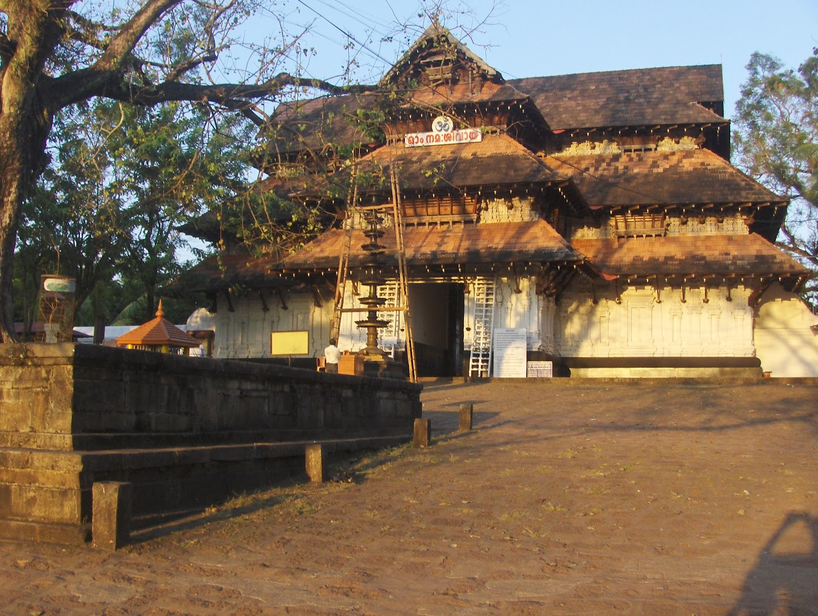 Pictures of kerala temples