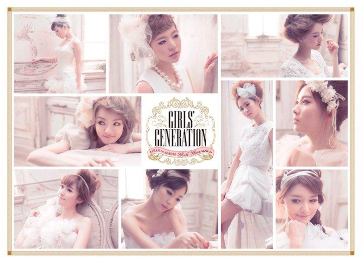 SNSD GIRLS GENERATION JAPAN FIRST ALBUM (B TYPE