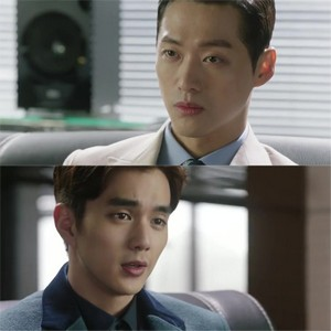 Sinopsis Remember War of the Son episode 13 part 2