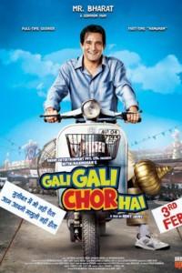 Bank Chor Dual Audio Hindi 720p Fix Gali+Gali+Chor+Hai+%282012%29++%5B1600x1200%5D