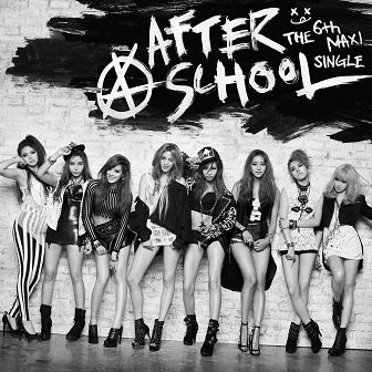 teeotteeothe ♔: Lirik Lagu After School - First Love
