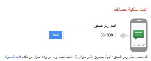 كيفية عمل ايميل جوجل  3