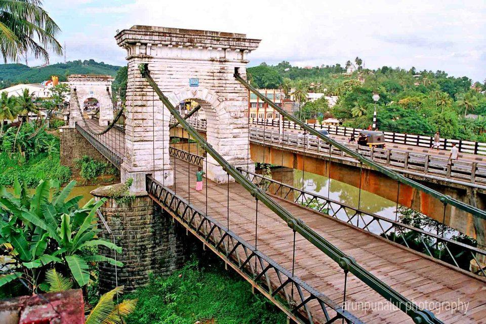 Punalur Hanging Bridge - പുനലൂര് തൂക്കുപാലം