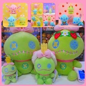 (INSTOCK) RARE 30CM 2009 Japan Disney Lime Green Scrump