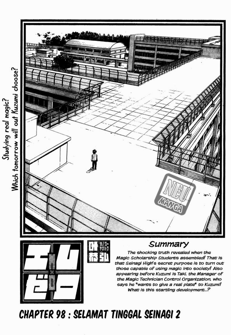 Dilarang COPAS - situs resmi  - Komik mx0 098 - chapter 98 99 Indonesia mx0 098 - chapter 98 Terbaru 1|Baca Manga Komik Indonesia|