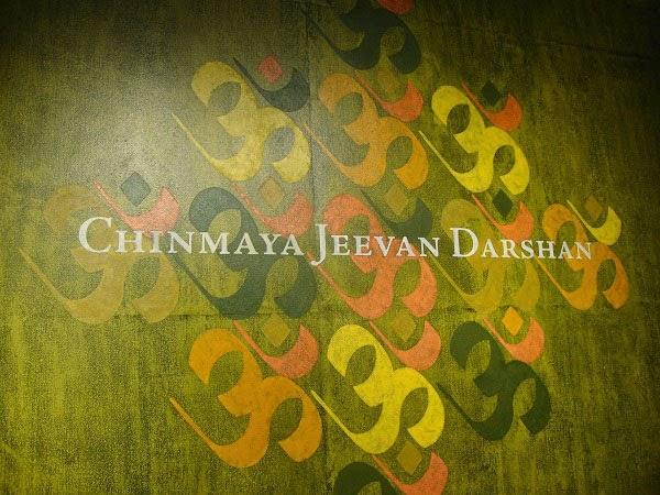 chinmaya vibhooti kolwan