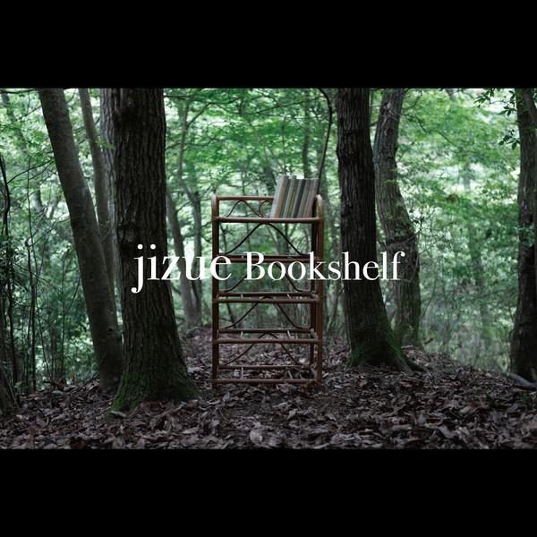 [Album] jizue – Bookshelf (2016.05.25/MP3/RAR)