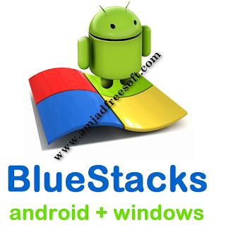 BlueStacks App Player v0.9.30.4239 Offline Setup Free Download[New][For Android + Windows]