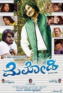 Melody (2015) Kannada Movie Poster