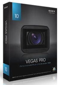 Download Vegas Pro 10 Full
