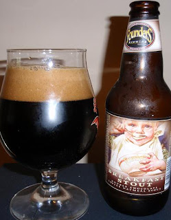 Founder's Breakfast Stout