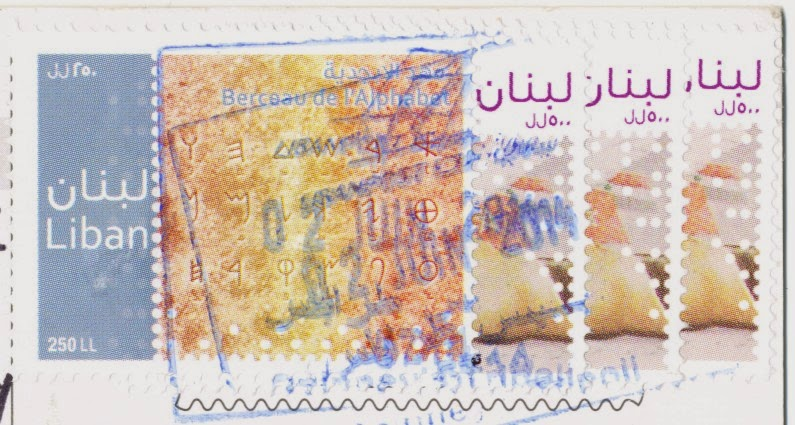 stamps, lebanon, birthplace, berceau, alphabet