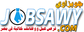 جوبزاوى | JOBSAWY
