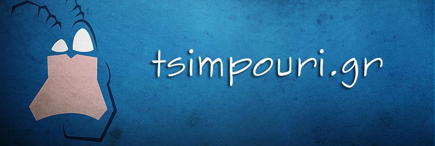 tsimpouri