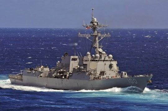 Aset canggih AS di Diego Garcia dapat membantu SAR di Lautan Hindi