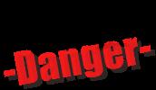 実験室-Danger-