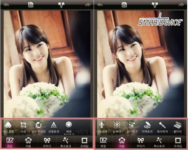 Tai photowonder cho điện thoại