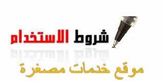 موقع  www.khedamat.com