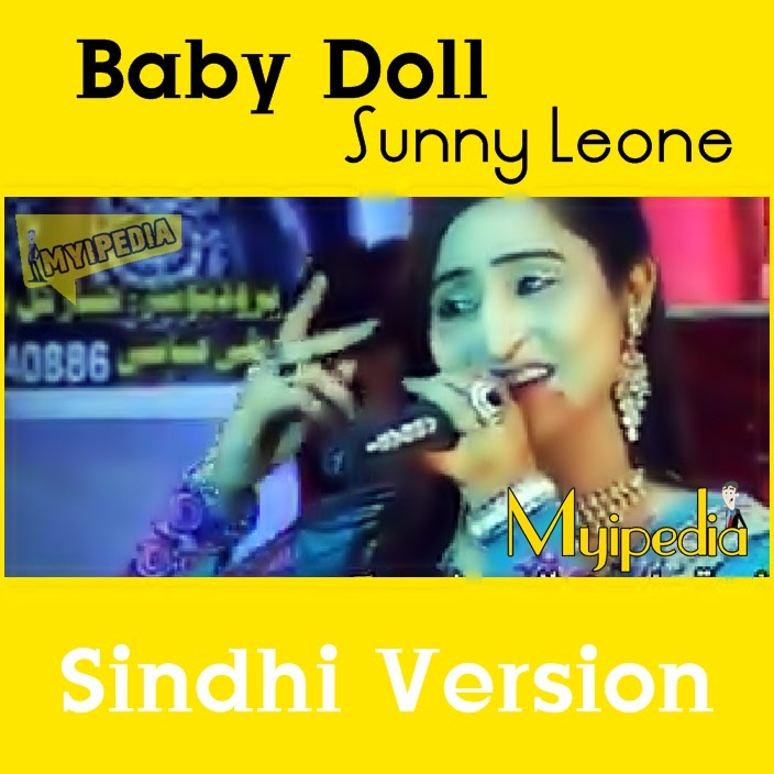 Baby Doll Sindhi Version by Naghma Naaz