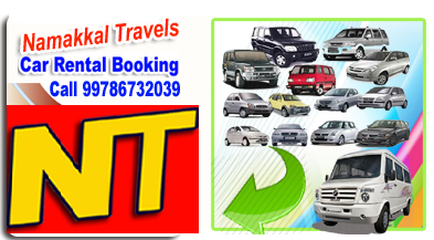 Call Taxi  in  Namakkal