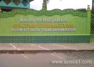 Foto Mesjid Sultan Suriansyah Banjarmasin